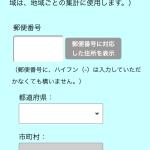 Kokusei-Chosa_039