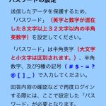 Kokusei-Chosa_046