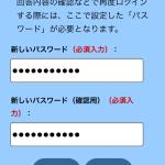 Kokusei-Chosa_047
