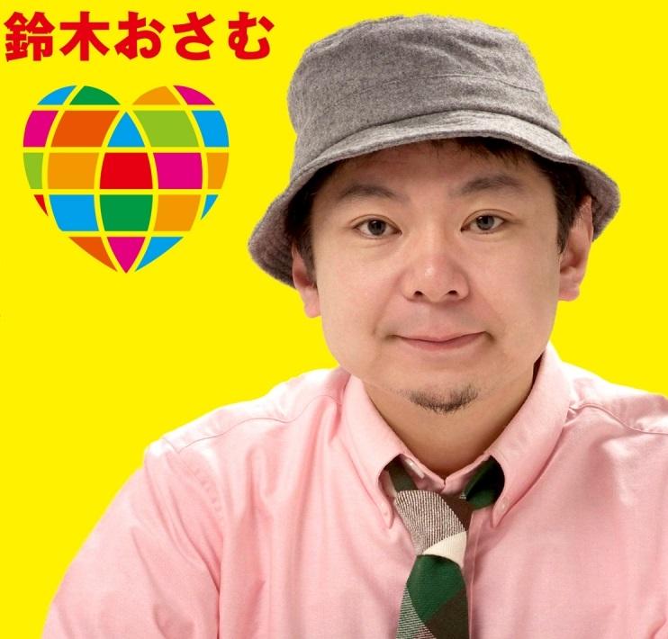 miyuki_008