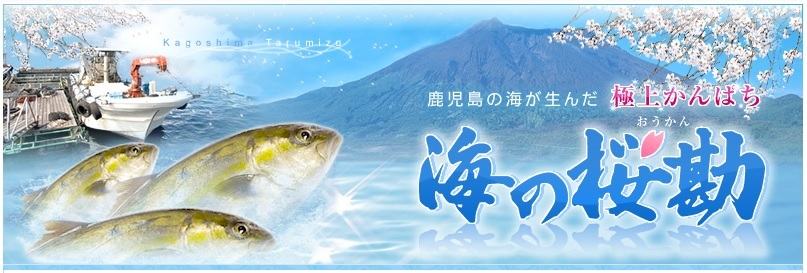 cyuukei_001