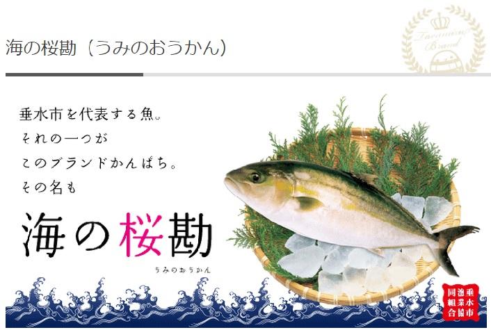cyuukei_001_1