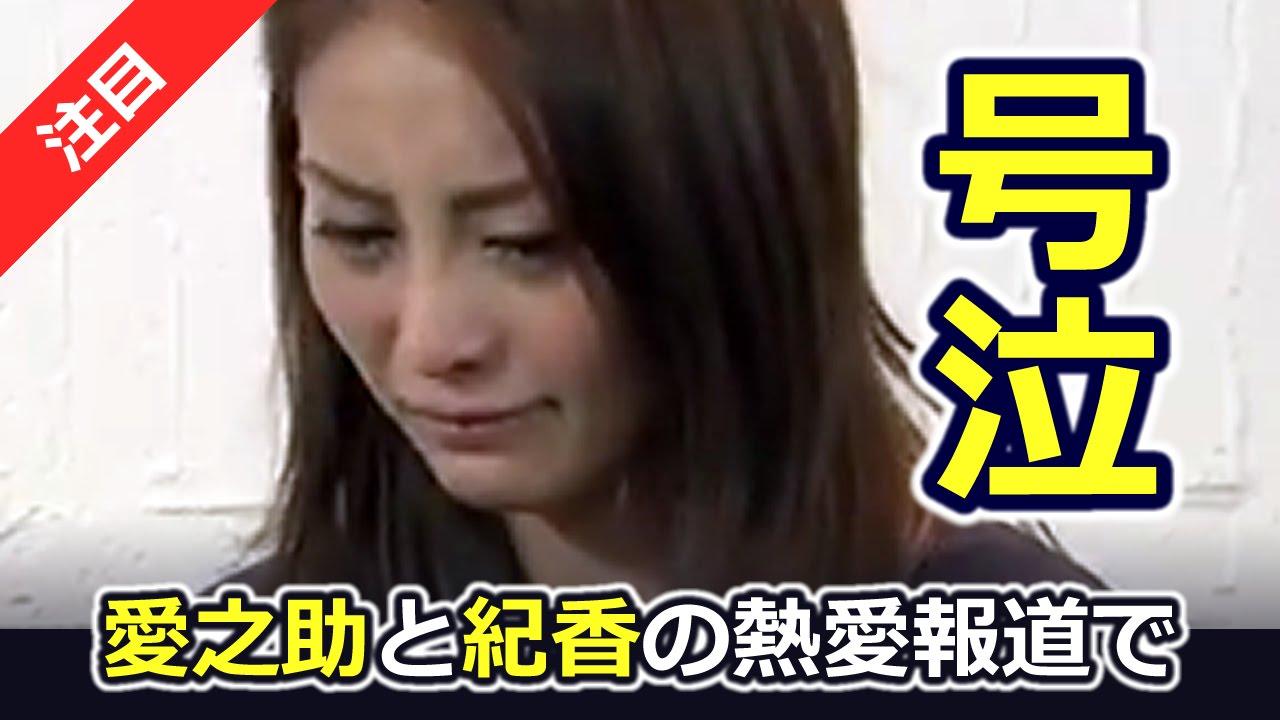fujiwara_kekkon_kumakiri