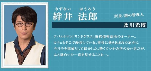 okitegami_003