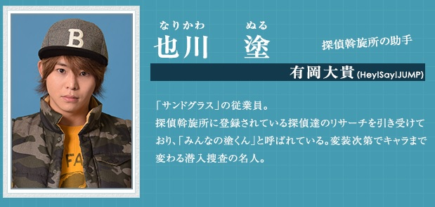 okitegami_004
