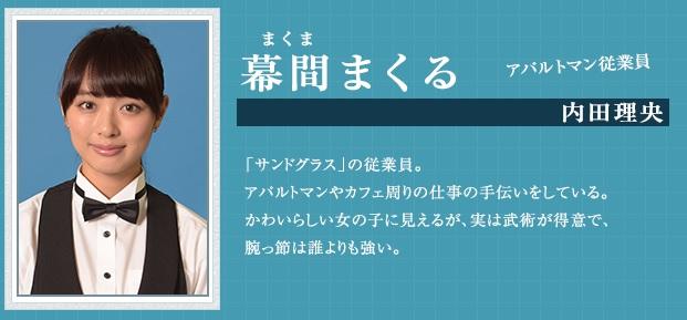 okitegami_005