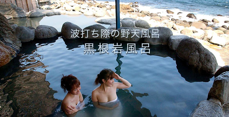 tabisarada_kurone_005