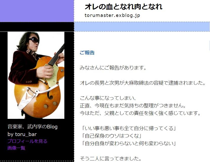 takeuti_blog