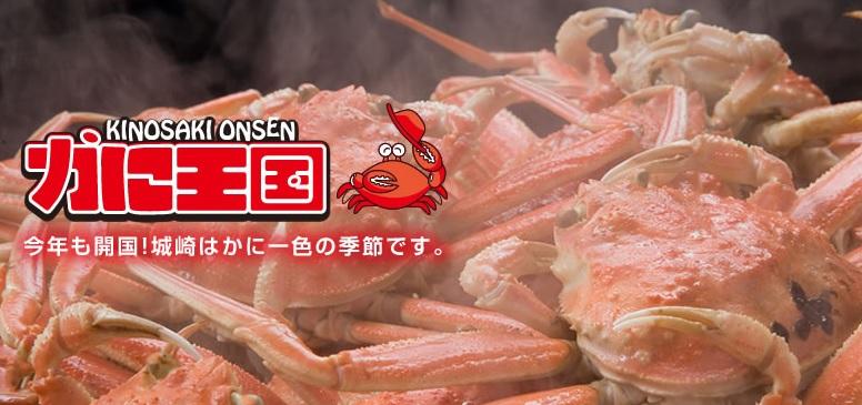 onsen_3