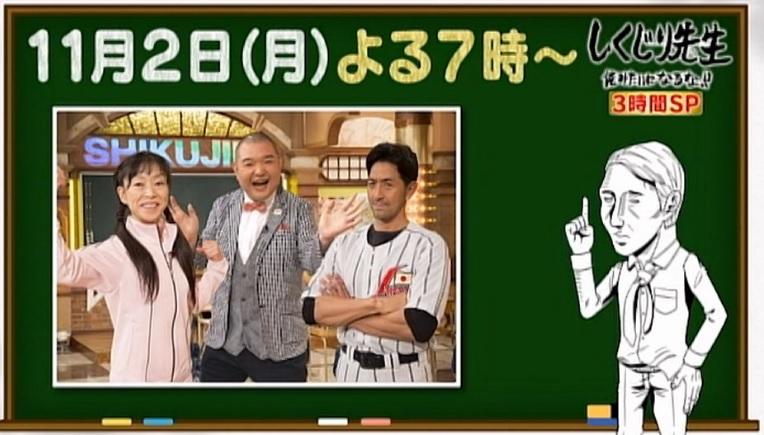 shikujiri1102_001