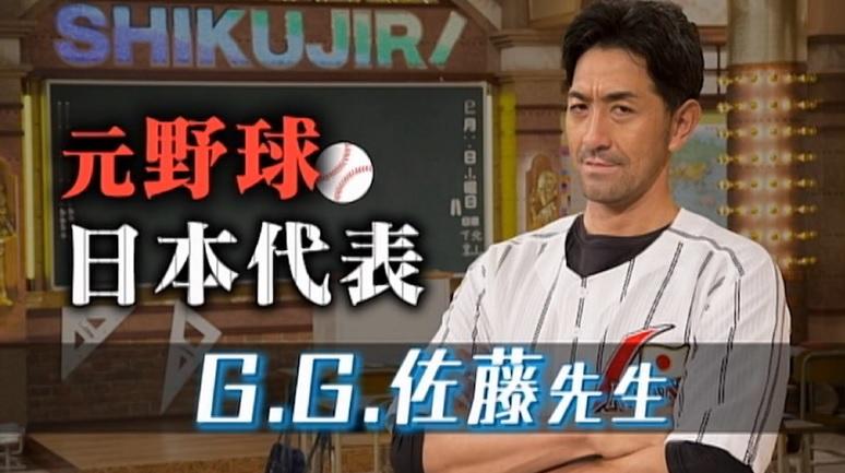 shikujiri1102_018