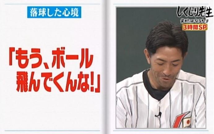 shikujiri1102_020
