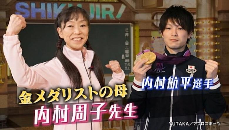 shikujiri1102_024