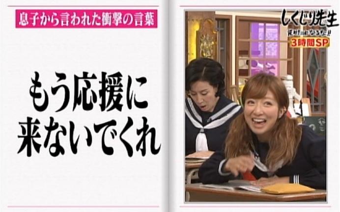 shikujiri1102_025