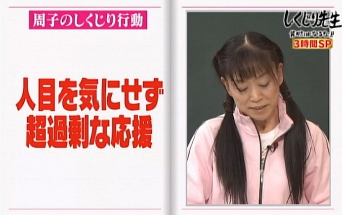shikujiri1102_027