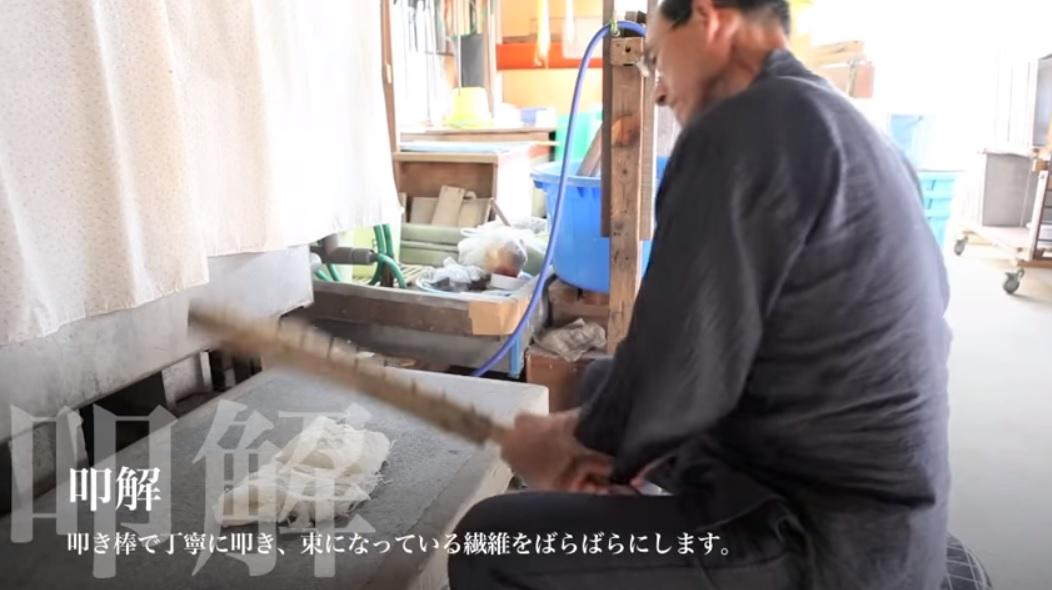 淡路津名紙_016