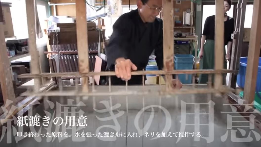 淡路津名紙_019