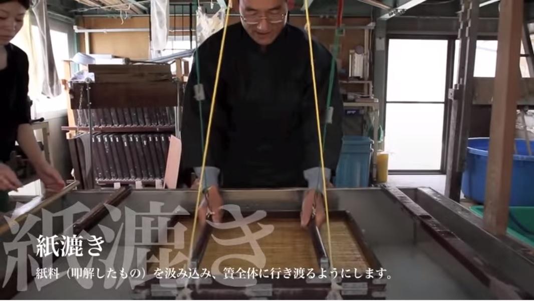 淡路津名紙_021