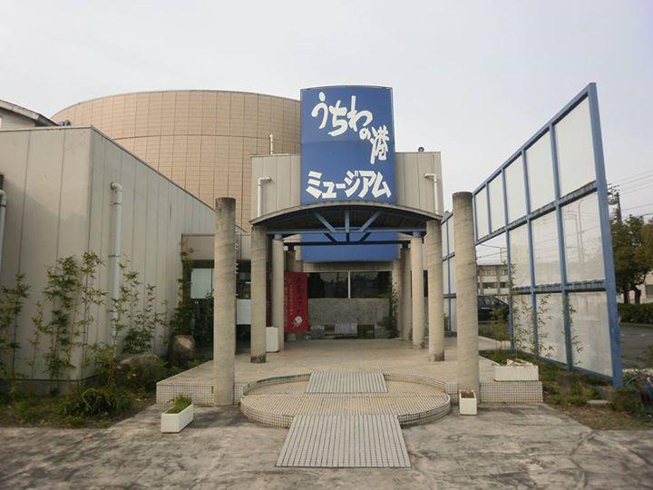 うちわの港ミュージアム