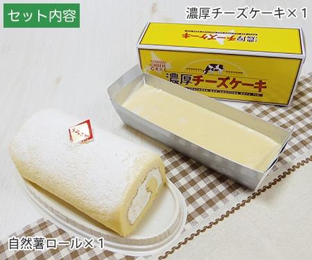 うろこや総本店_自然薯ロール002
