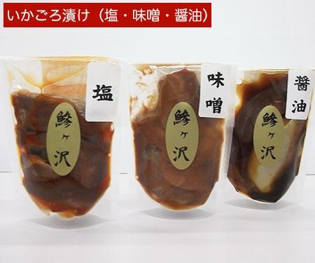 青空レストランおとりよせ_赤羽屋磯辺商店003