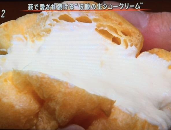 うきしま工房_生シュークリーム