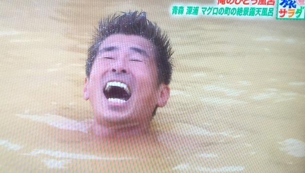 俺のひと風呂_001