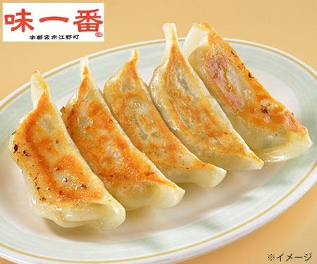 味一番_餃子セット001