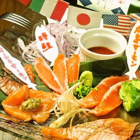 広島サーモン料理1