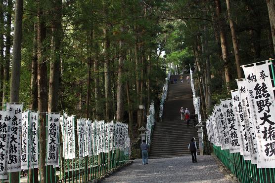 熊野本宮大社_001