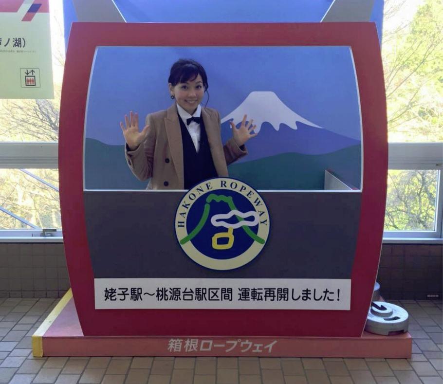 箱根_001
