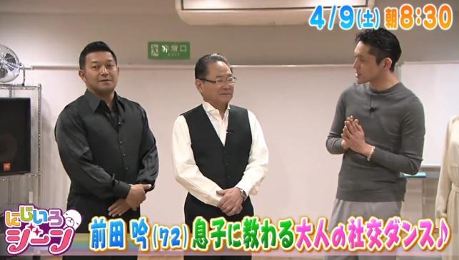 にじいろジーン_前田吟2