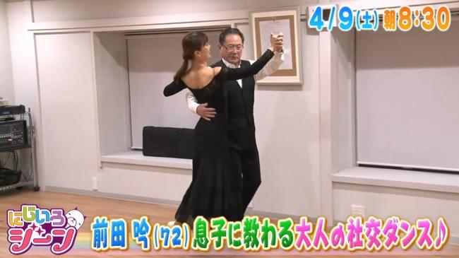 にじいろジーン_前田吟3