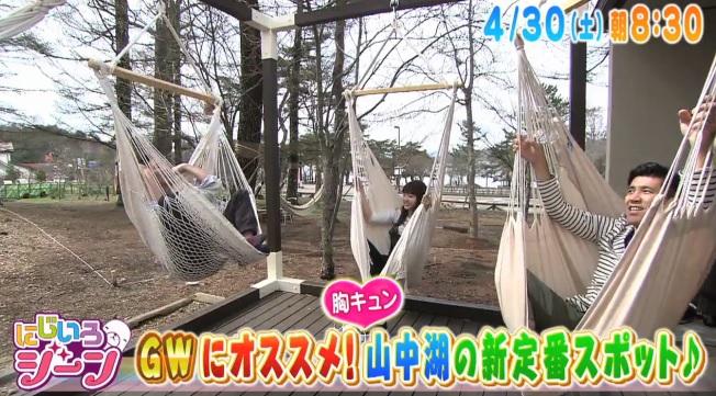にじいろジーン_山中湖03