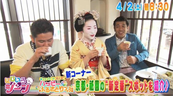 にじいろジーン_旅マイスター2