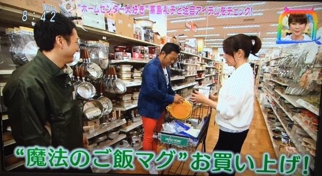 にじいろジーン_高島礼子07