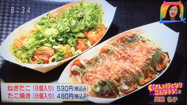 にじいろジーン_高島礼子09