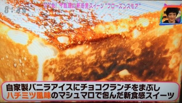 にじいろジーン_高島礼子12