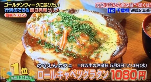 のうえんカフェ02