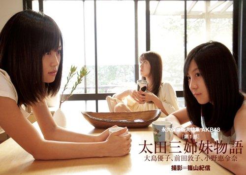 クイック・ジャパン87_2009年12月