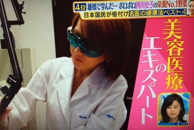 サタデープラス_名医の健康法04