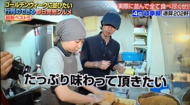 ツバメヤ_わらび餅02