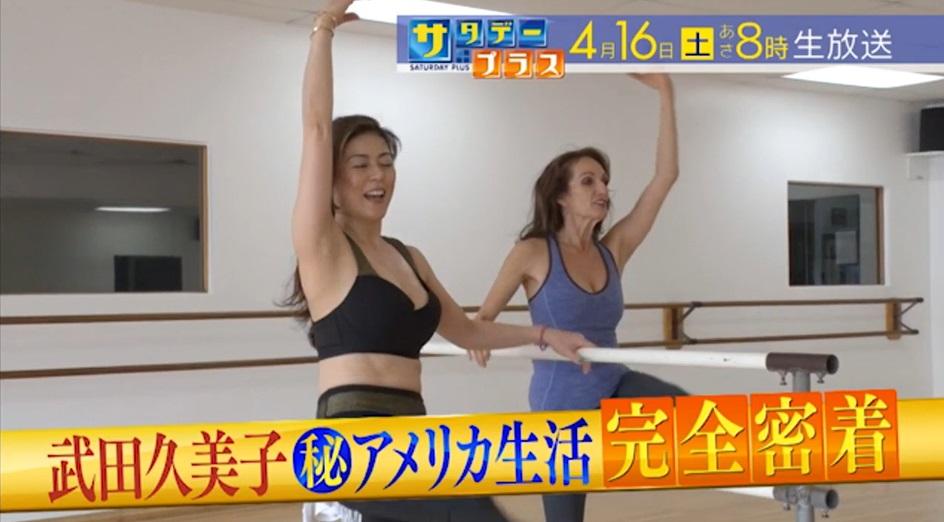 武田久美子_003