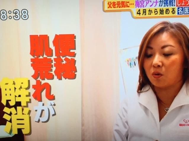 醤油麹_002