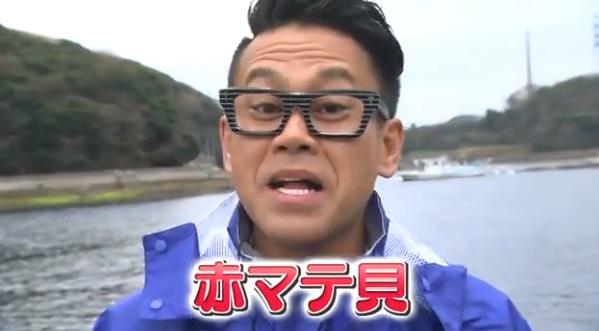 青空レストラン_赤マテ貝