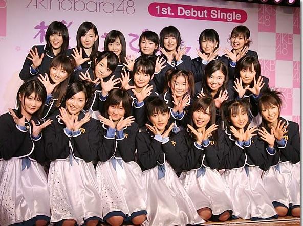 2006年2月デビューシングル_桜の花びらたち