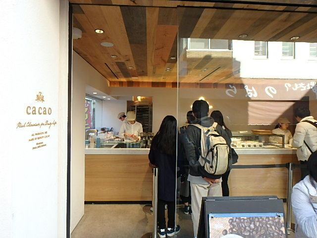cacao鎌倉_外観