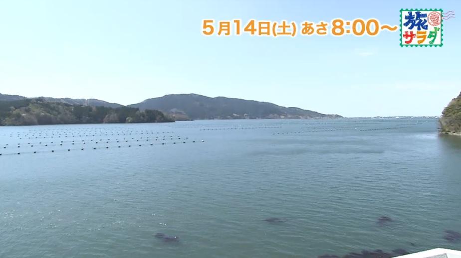 俺のひと風呂_万石浦露天風呂3