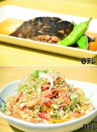 甘強みりん_レシピ