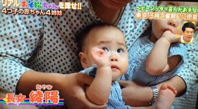 黄金伝説_四つ子05